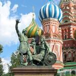 День единения России