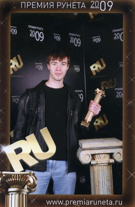 zeleboba на премии рунета 2009